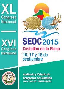 Cartel SEOC 2015